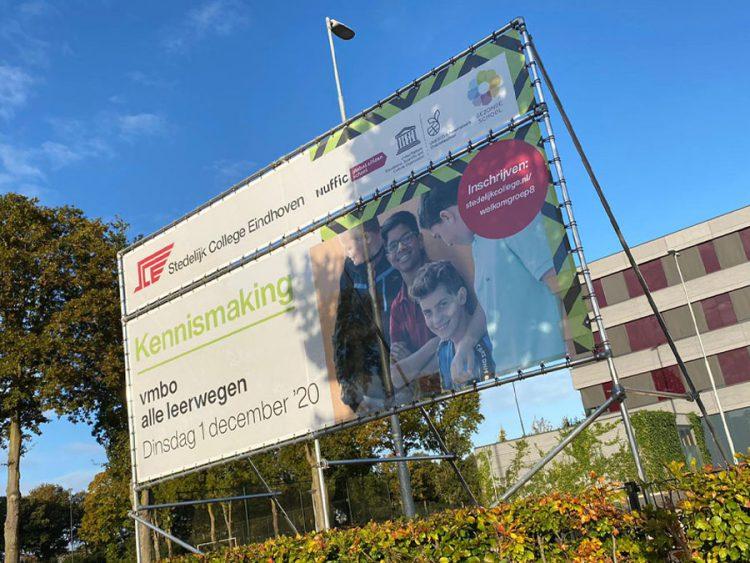 Stedelijk college Eindhoven