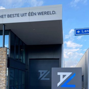 Signing - Aqualon van Zutphen